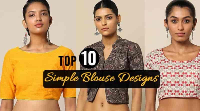 simple blouse designs